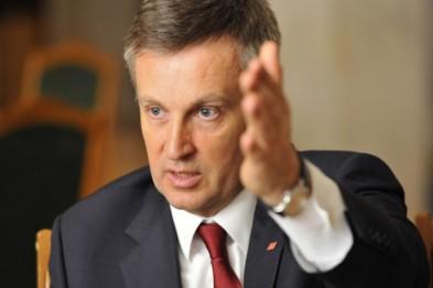 Наливайченко передал США компромат на Порошенко и Генштаб, - блогер
