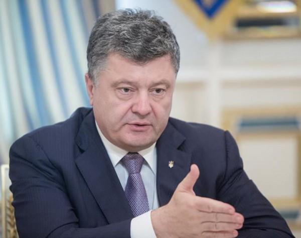 Порошенко: власти Украины готовы к введению в стране военного положения