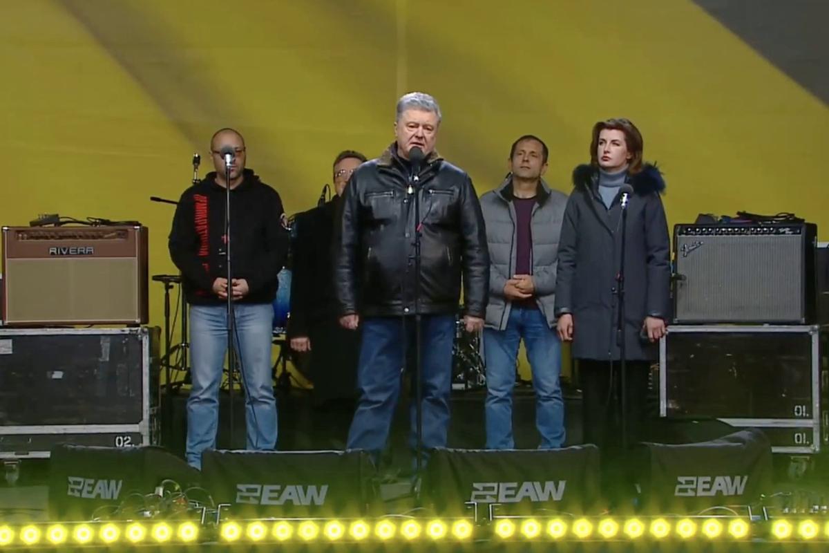 порошенко, майдан, вече, зеленский, донбасс, нормандская, украина, война