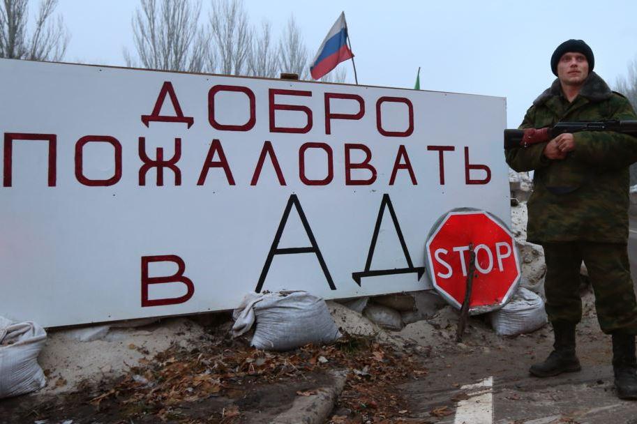 """Сепаратисты Донецка, просившие Путина ввести войска, теперь воют: """"Не жизнь, а звериный квест, помогите"""""""