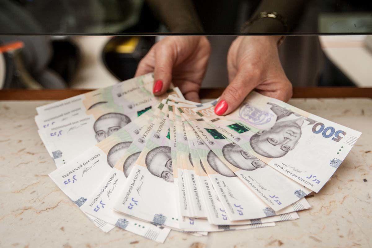 """""""Только """"живыми"""" деньгами"""", - в Украине изменились правила начисления субсидий"""