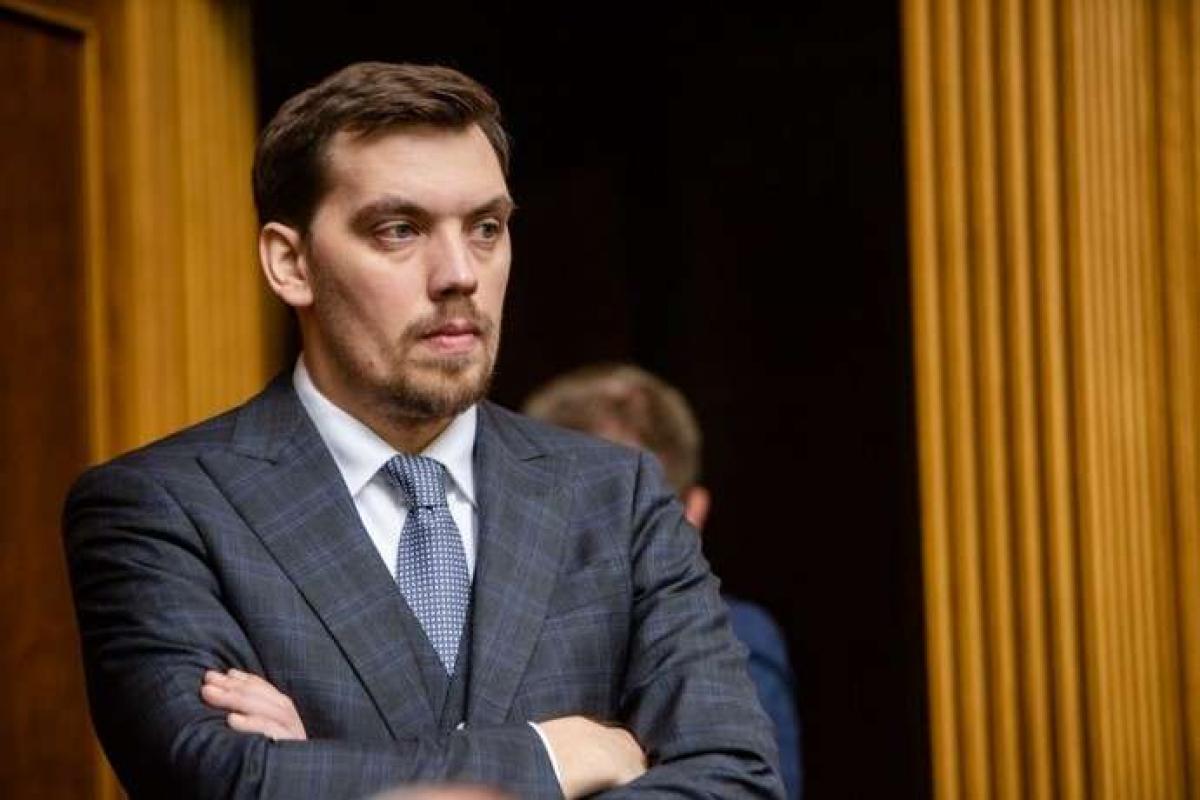 Гончарук, отставка, дмитрий Гордон, видео, Кабмин, соцсети
