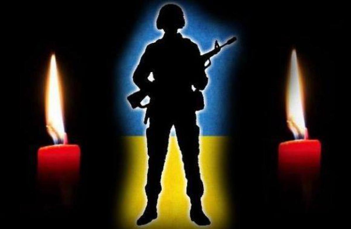 За Украину на Донбассе погиб еще один Герой: наемники РФ 12 апреля устроили ВСУ крупный обстрел, детали