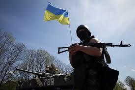 Ополченцы атаковали силы АТО в Луганской области
