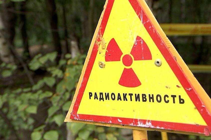 """У """"Л/ДНР"""" проблемы с радиоактивными отходами - цезий-137 и уран-238 обнаружены в Донецке"""