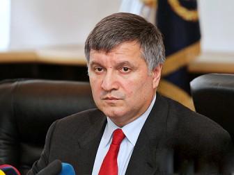 МВД: Игорь Безлер был заказчиком покушения на Арсена Авакова