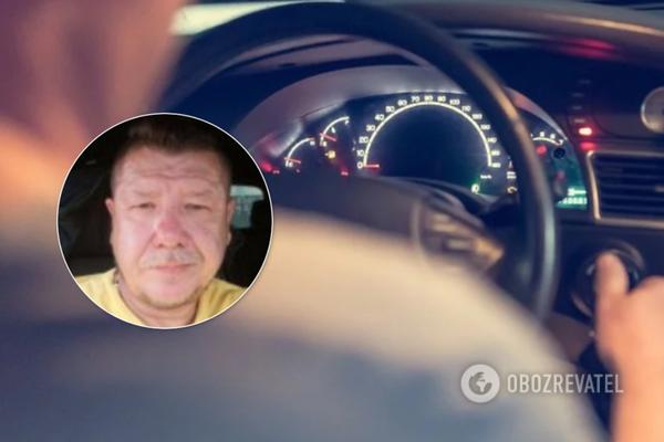 Анна и Ольга Вовк, BlaBlaCar, происшествия, водитель, изнасилование, новости украины
