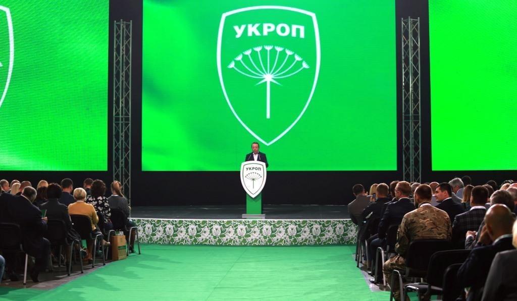 Коммуникация между Корбаном и партией УКРОП нарушена, поэтому наши действия ему непонятны, - политсовет