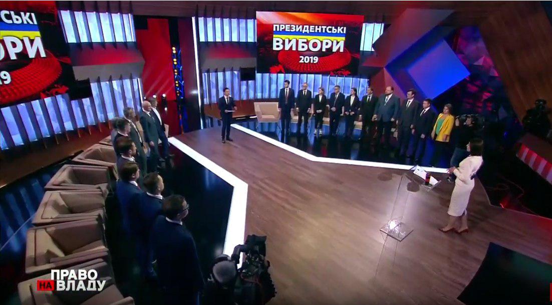 """Зеленский впервые публично показал всю свою команду: """"Они пойдут со мной в администрацию президента"""", - видео"""