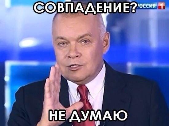 """""""Я буду жаловаться Путину!"""" Украинские журналисты до смерти напугали пропагандиста Киселева, устроив жестокий розыгрыш (кадры)"""