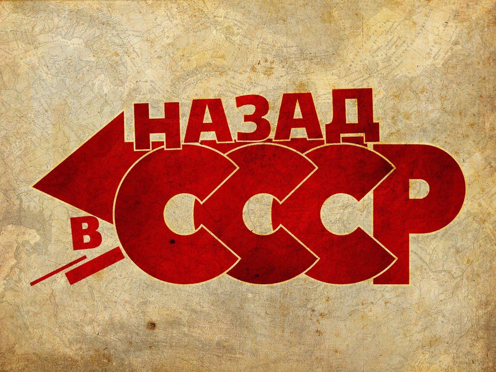 Украина, Донбасс, Боевики, СССР, Пенсионеры, Прошлое.