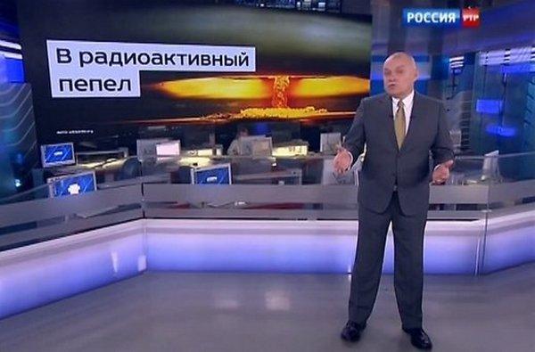 """""""В кратчайшие сроки подготовим мощное оружие"""", - в путинском Совфеде опустились до шантажа США, обдумывающих выход из Договора РСМД"""
