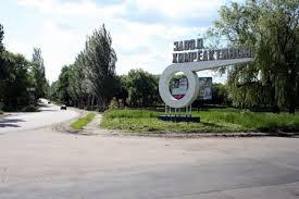 Донецк, юго-восток Украины, происшествия, АТО