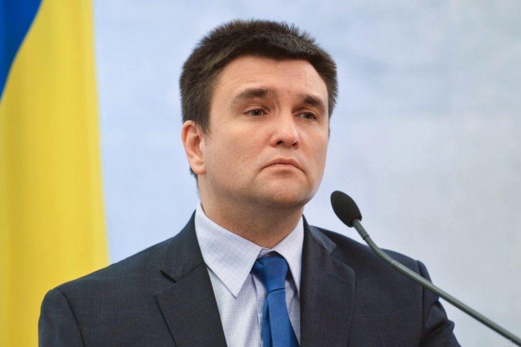"""""""Арктика, а не Украина стала главной темой разговора США и России"""", - Климкин"""