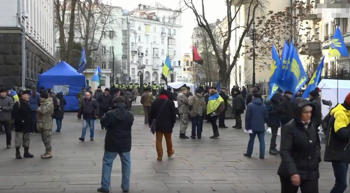 """Митинг """"Варта на Банковой"""": онлайн-трансляция протеста под Офисом президента"""