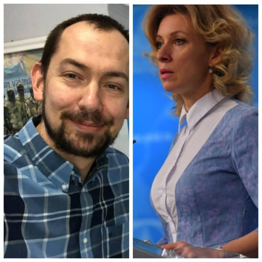 Захарова, Цимбалюк, критика