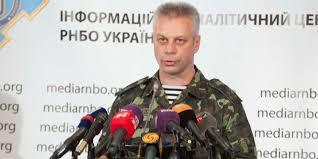 СНБО: силы АТО уничтожили две установки «Град» ополченцев