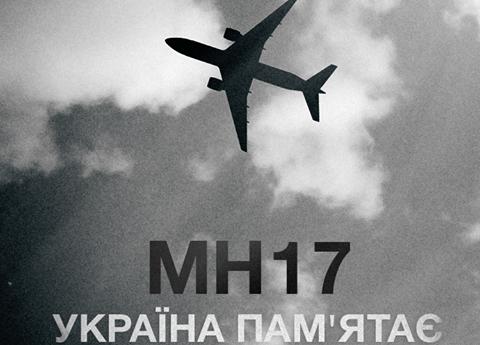 Российская ракета оборвала их жизни ровно три года назад: Порошенко призвал зажечь свечи в память о 298 невинных жертвах рейса МН17