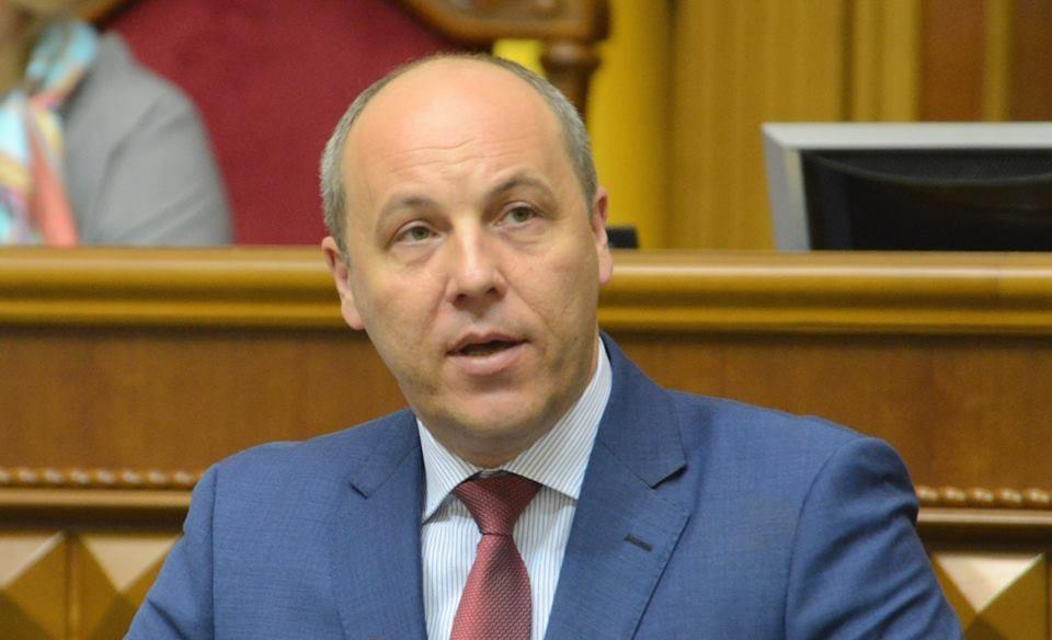 Глава Верховной Рады Парубий назвал время, когда нардепы проголосуют за визовый режим с Россией