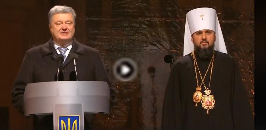 Петр Порошенко, президент Украины, политика, новости, Митрополит Епифаний, Украина, Киев, Собор, автокефалия