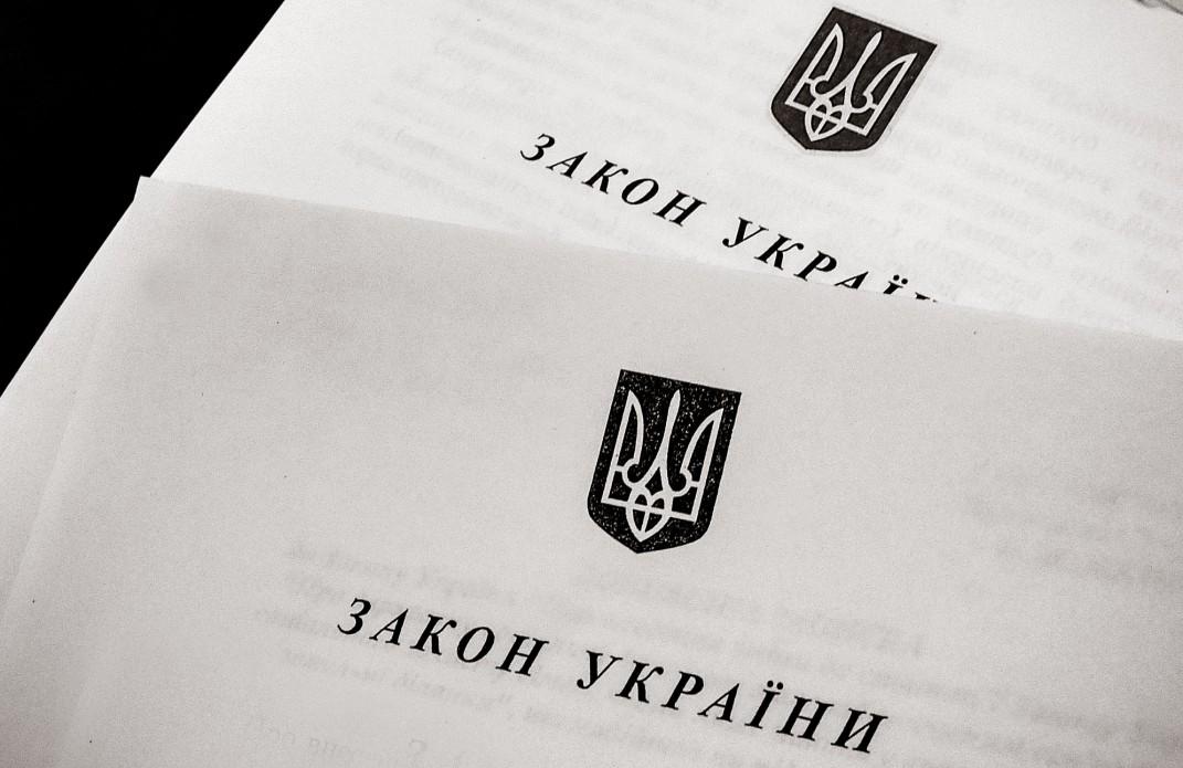 Подпись Порошенко и публикация в издании Рады: закон о реинтеграции Донбасса официально прошел все этапы вступления в силу