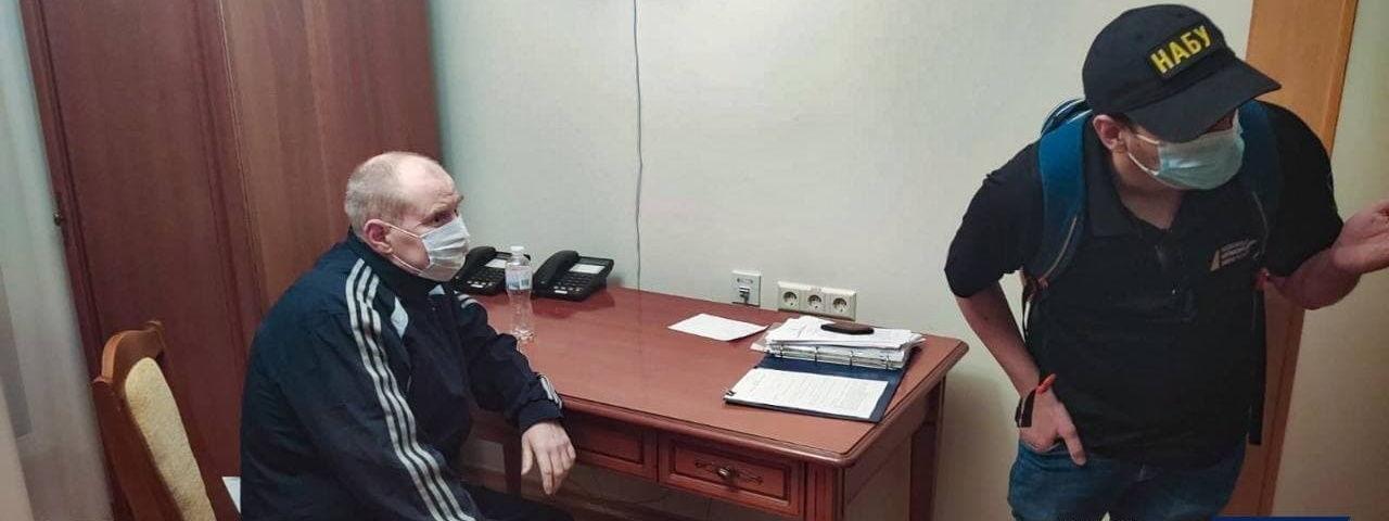 """НАБУ пришло за Чаусом: экс-судью нашли в клинике """"Феофания"""""""