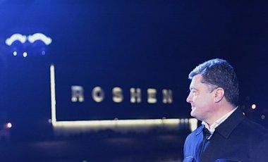"""Это """"очевидно неприемлемо"""": юрист Родзинский рассказал, почему Порошенко не продает свой бизнес"""