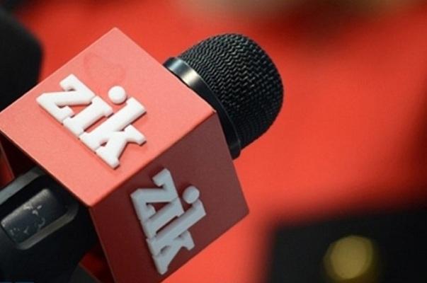 Новости Украины, Киев, Киев online, ZIK, Виктор Медведчук, оппозиционный блок, Путин, кум, увольнения