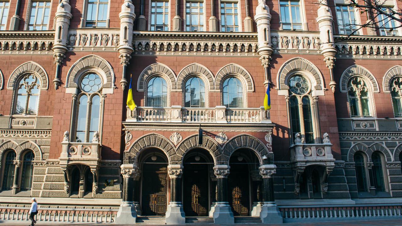 МВФ поставил Украине условие: в НБУ поделились подробностями