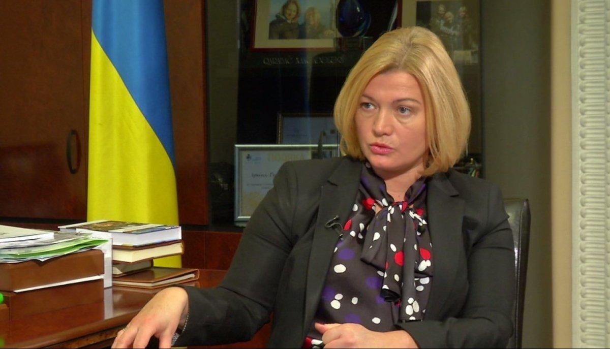 """""""Порошенко стоит изменить стратегию во втором туре"""", - Геращенко назвала преимущество, которого нет у Зеленского"""