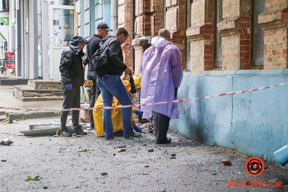 Выбитые окна и оцепленный район: в Днепре прогремел взрыв в центре города