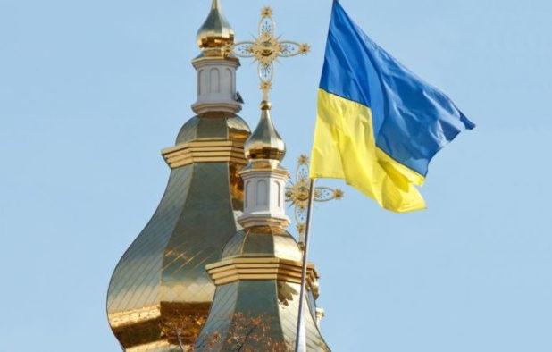 """В ход пошли """"информационные киллеры"""": проигравшую Москву уличили в новой попытке срыва автокефалии"""