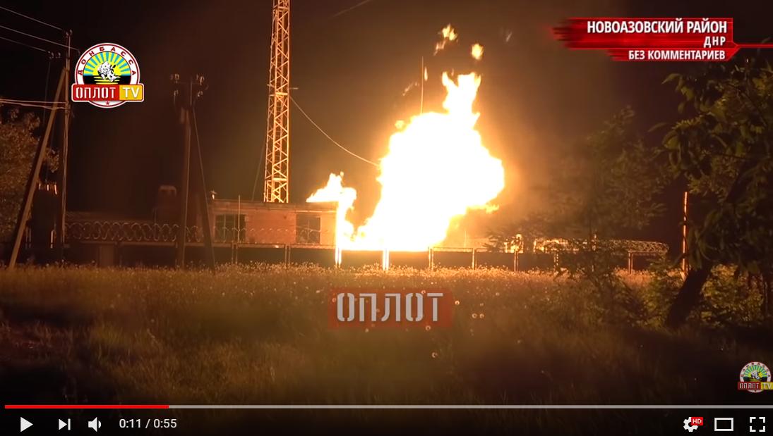 Мощнейший взрыв на оккупированном Донбассе: опубликовано новое видео ночного подрыва ГРС - кадры