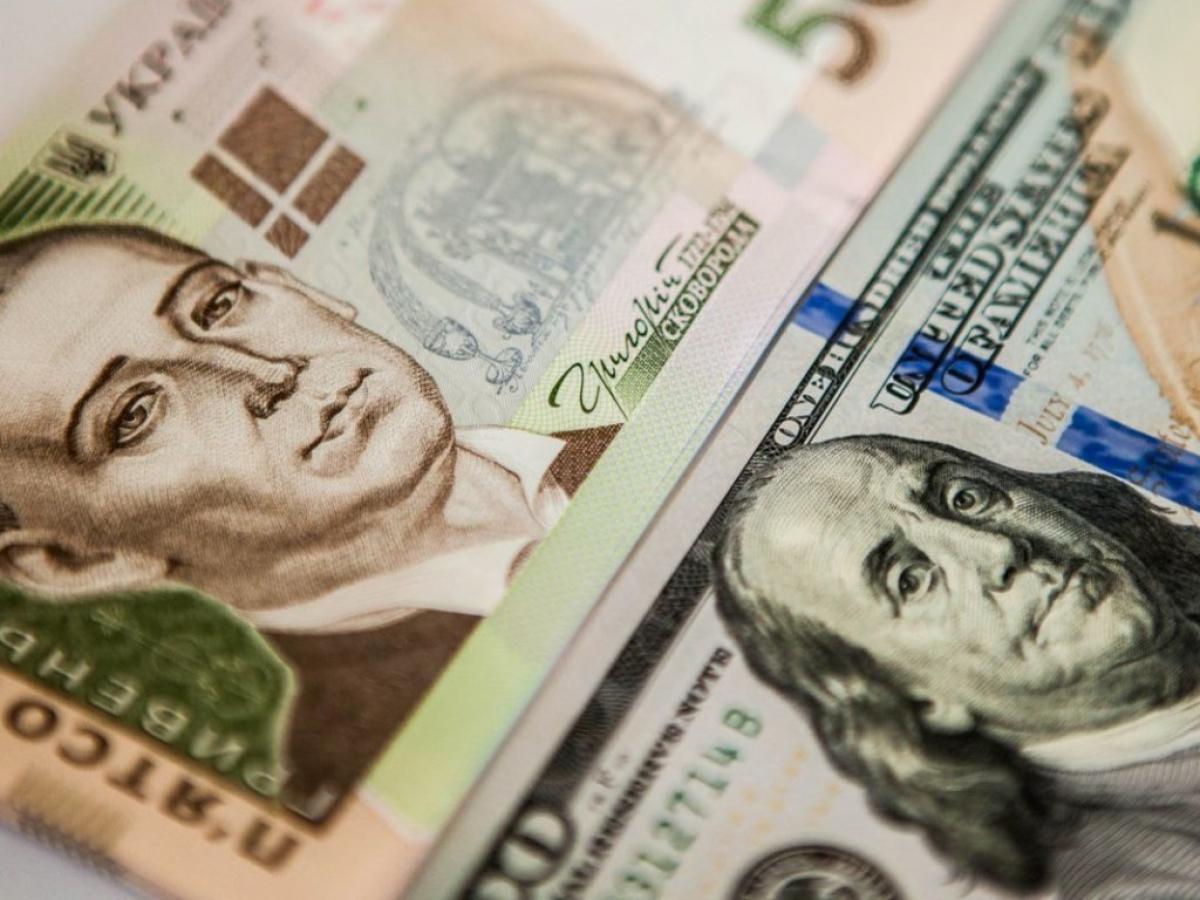 Украина, Курс, Гривна, Доллар, Экономика, Обмен.