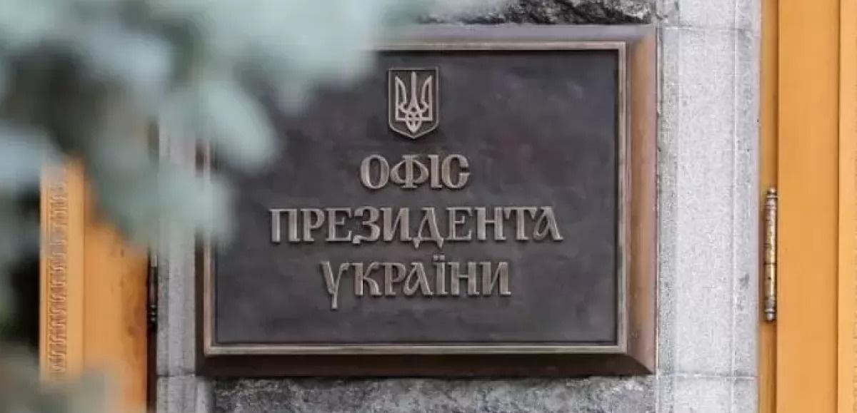 Санкции РФ против Порошенко и ряда политиков Украины - у Зеленского отреагировали