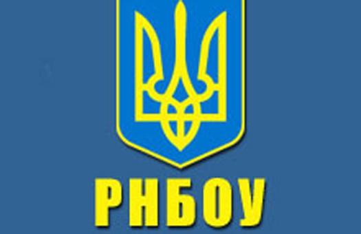 Уволен руководитель СЦКК с украинской стороны генерал Таран, подозревается в госизмене, - СНБО