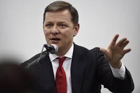 Олег Ляшко, новости Украины, Радикальная партия Украины, ЛНР, Луганск, родственники