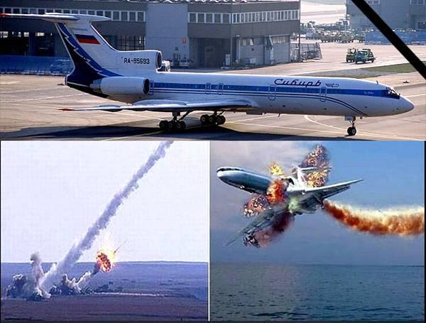 Так что же на самом деле произошло с российским лайнером Ту-154 в небе над Черным морем в 2001 году, и кто его сбил? Кузьмук сделал сенсационное заявление