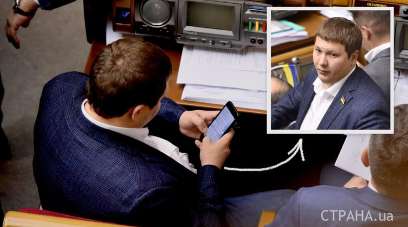 Украина, ГПУ, Вопросы, Верховная Рада, Слуга народа, Трепак, Медяник.