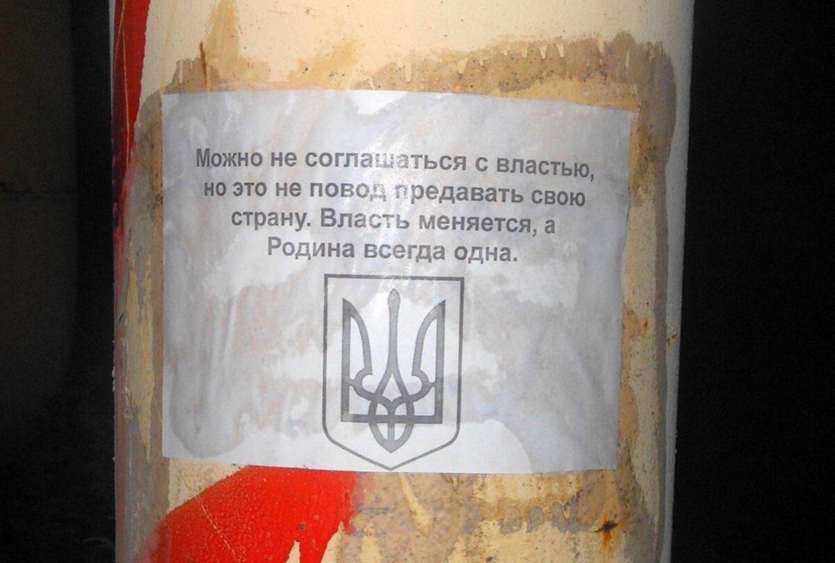новости луганска, лнр, луганск сегодня, война на донбассе, украина, фото, листовки, диверсия, патриоты