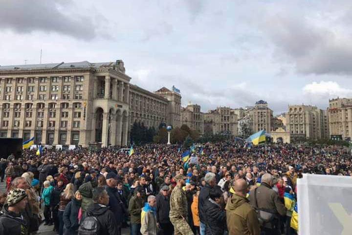 киев, вече, протест, украина, штайнмайер, капитуляция, донбасс