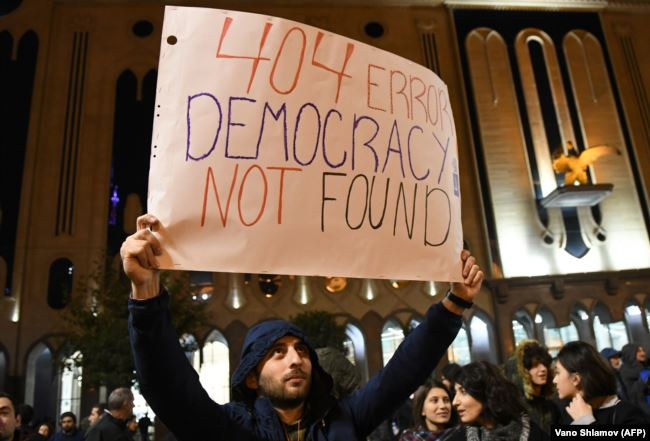 новости грузии, тблилиси, протесты, происшествия,правительство грузии, видео, фото