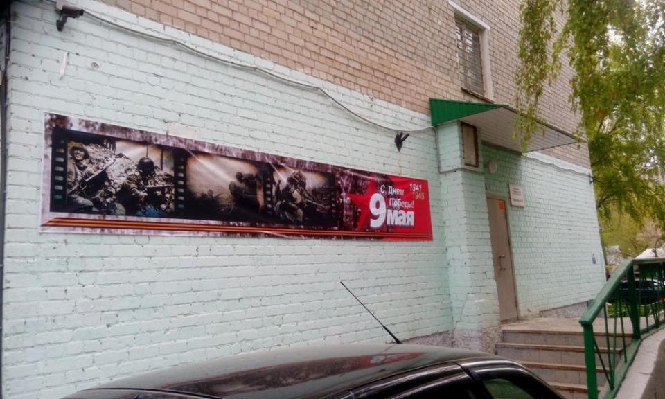 День Победы, СГАУ, 9 мая, рф, Саратов, скандал