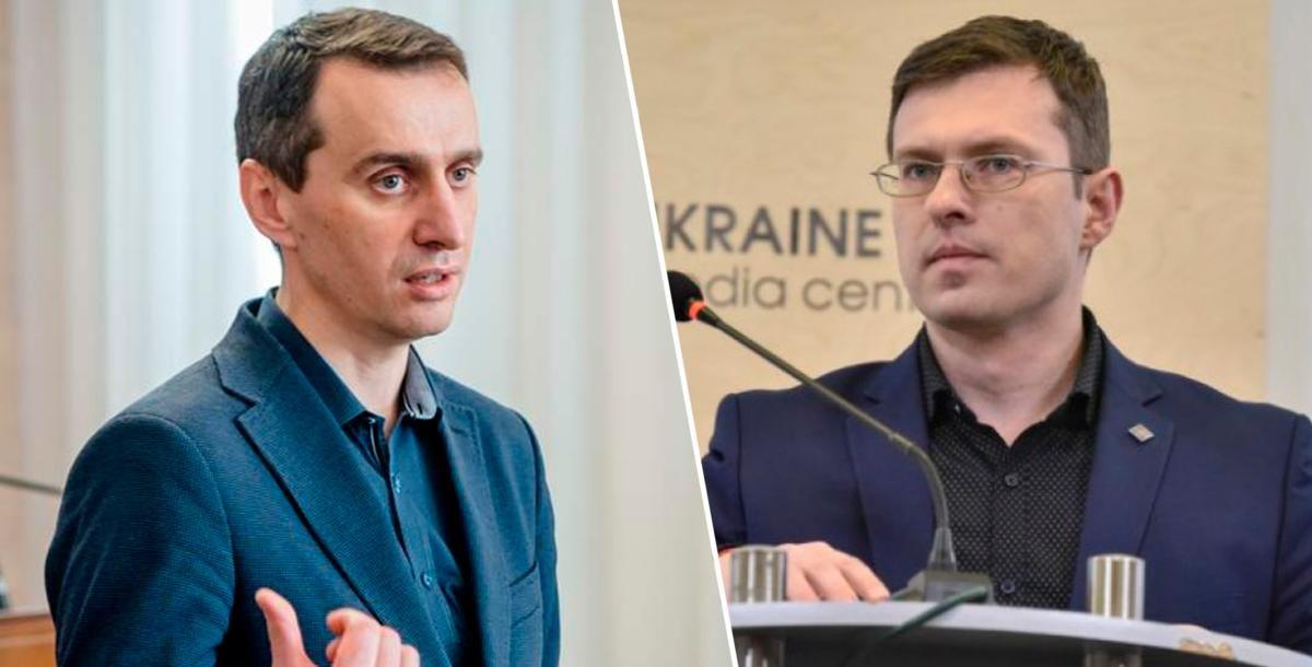 Кабмин одобрил назначение нового главсанврача Украины взамен Ляшко: названа фамилия