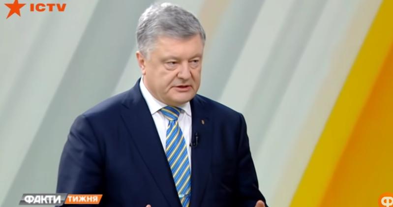 """""""Крали все"""", - Порошенко открыл правду по скандальному делу Укроборонпрома"""