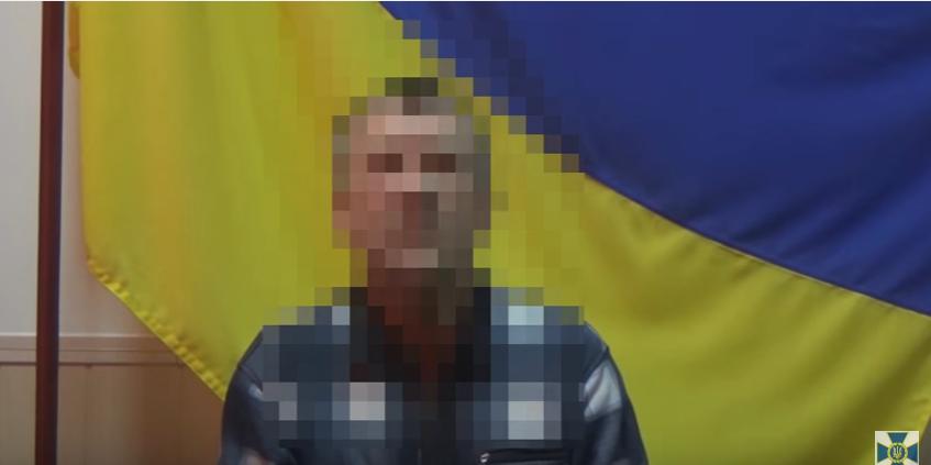 """Боевик """"ДНР"""" из Торецка сдался СБУ, воспользовавшись программой """"Тебя ждут дома"""""""