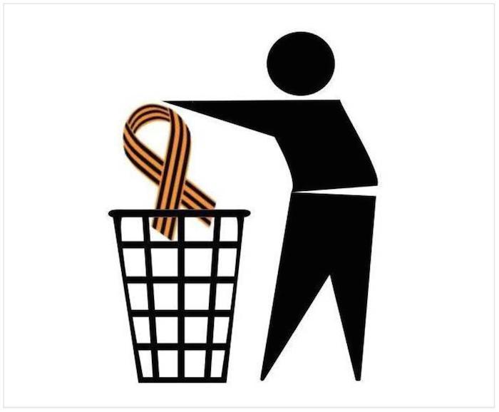 """Прощай, """"георгиевская лента"""": президент подписал указ о запрете символа оккупантов"""