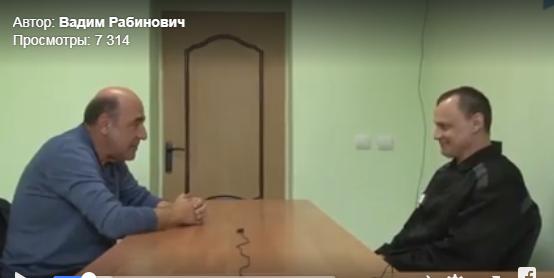 Рабинович показал свое истинное лицо, призывает к примирению с агрессором - для пропаганды политик использует видео из российских тюрем с пленными украинскими гражданами