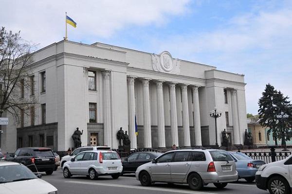"""Никаких """"ДНР/ЛНР"""": в Раде предложили новое название для террористов на Донбассе"""