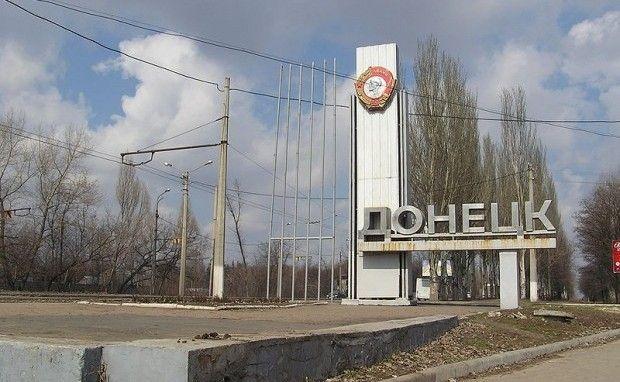 Тука бьет тревогу из-за ситуации на Донбассе: под Донецком назревает катастрофа